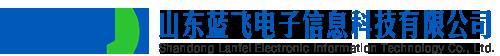 液化天然气报警器-有毒可燃气体探测器-甲烷|乙醇报警器-山东蓝飞电子信息科技有限公司